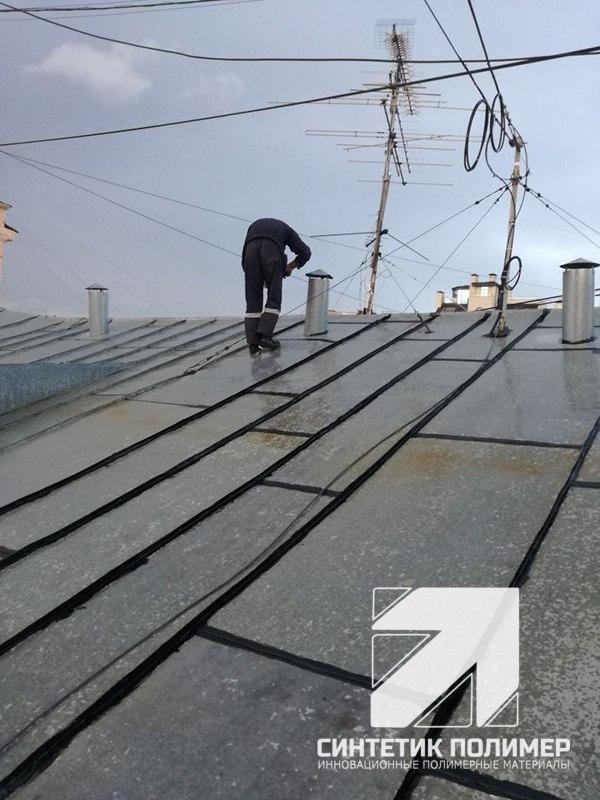 Диагностика гидроизоляции и ремонт скатной металлической кровли и фасадов здания
