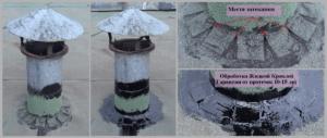 Гидроизоляция вент-трубы