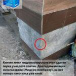 Жидкая мембрана под плитку