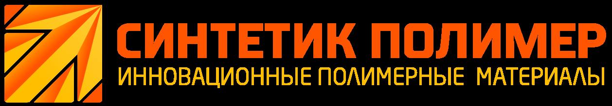 logo sintetik polimer